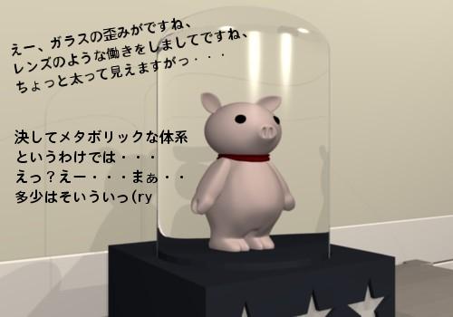 pig_test.jpg